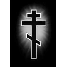 Купить Гравировка крест gravkr2 - Минск, Бобруйск