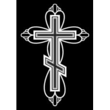 Купить Гравировка крест gravkr4 - Минск, Бобруйск