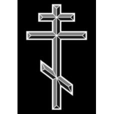 Купить Гравировка крест gravkr5 - Минск, Бобруйск